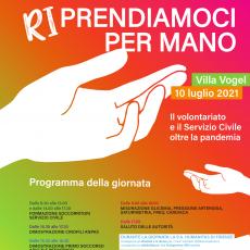 Evento villa Vogel 10/07/2021